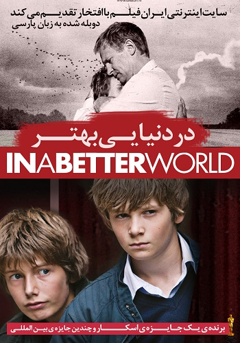 دانلود فیلم In a Better World دوبله فارسی