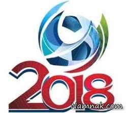 جزئیات و برنامه کامل بازی های ایران در مقدماتی جام جهانی 2018 روسیه
