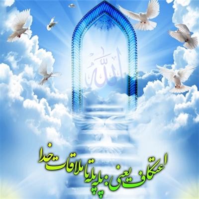 http://s6.picofile.com/file/8247105376/_20120531_1797946267_312545.jpg