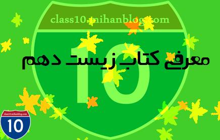 class10.mihanblog.com