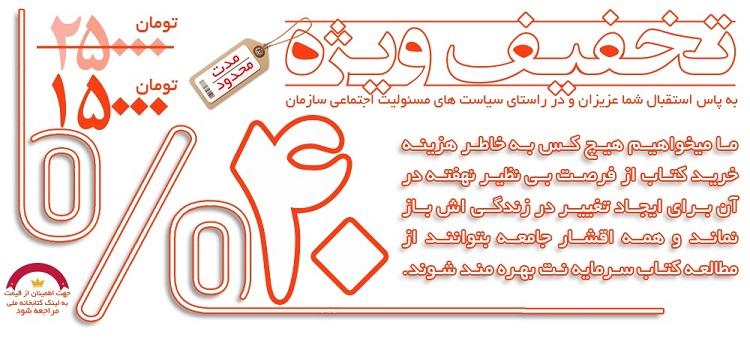 http://s6.picofile.com/file/8247171450/d_banner.jpg