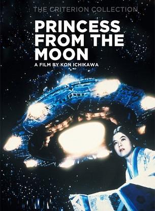 دانلود فیلم Princess From The Moon دوبله فارسی