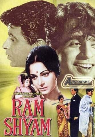دانلود فیلم هندی رام و شام با کیفیت عالی