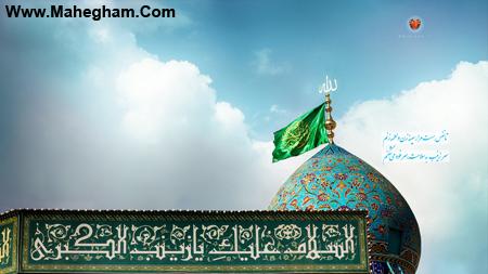 زمانیان-شکری-عیدانیان-مراسم هفتگی96/01/07-محفل دیوانگان حضرت ابالفضل(ع)