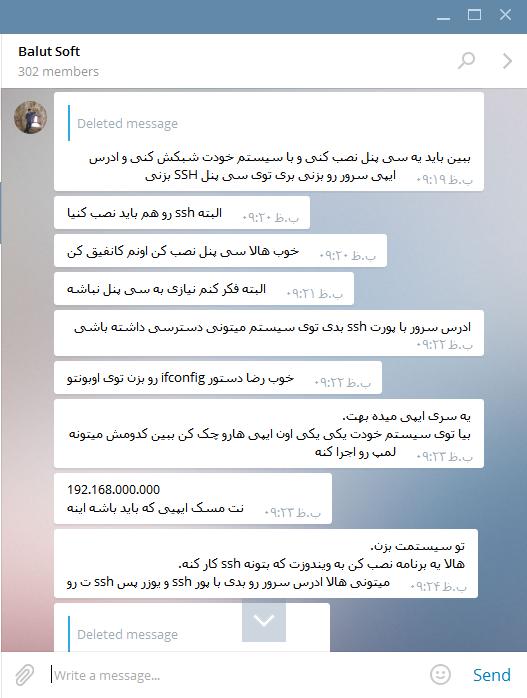 گروه برنامه نویسی تلگرام
