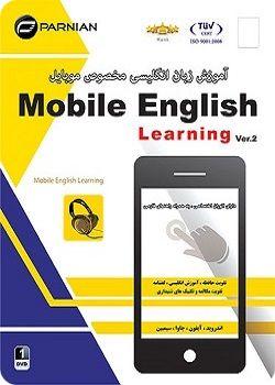 آموزش زبان برای گوشی موبایل اورجینال