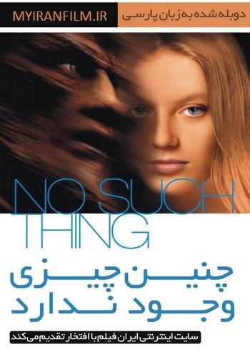 دانلود فیلم No Such Thing دوبله فارسی
