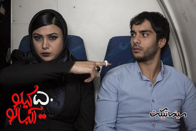 آرایش غلیظ بازیگران در فیلم 50کیلو آلبالو , اخبار سینما