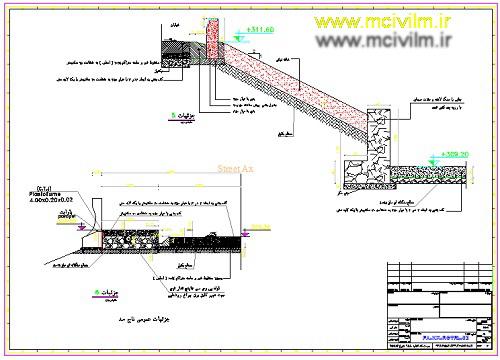 جزئیات محوطه سازی-2
