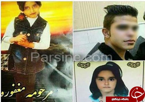 جزئیات مرگ دختر 6 ساله افغانی ستایش قریشی در ورامین+عکس و فیلم