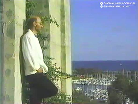 تیزر کنسرت واتفورد تیاتر 1998