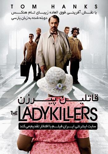دانلود فیلم The Ladykillers دوبله فارسی