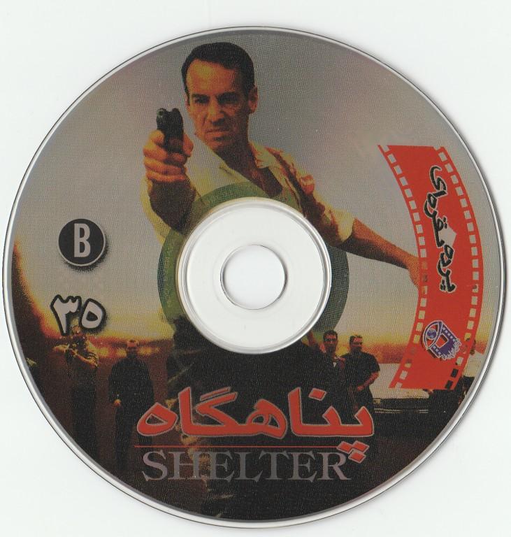 خرید فیلم خارجی پناهگاه SHELTER