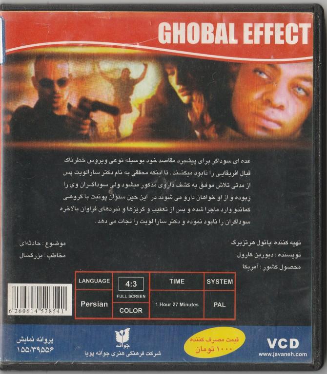 خرید فیلم خارجی تاثیر جهانی GLOBAL EFFECT
