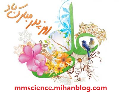http://s6.picofile.com/file/8248101234/0_945664001338355487_taknaz_ir.jpg