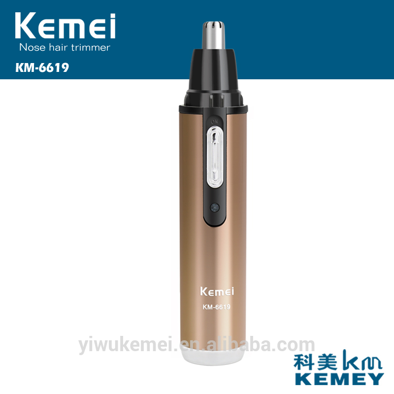 http://s6.picofile.com/file/8248121418/digital_rechargeable_electric_ear_and_nose_trimmer.jpg