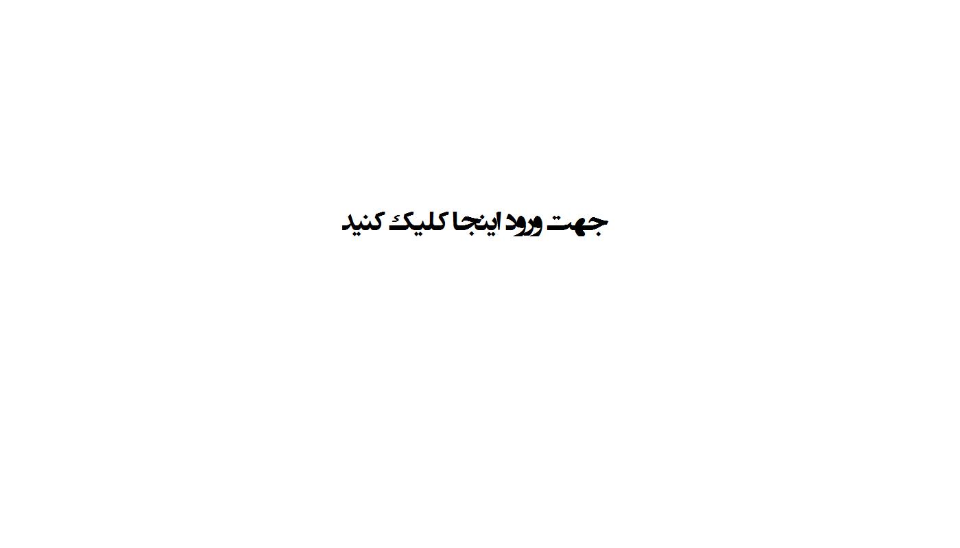 چت روم فارسی
