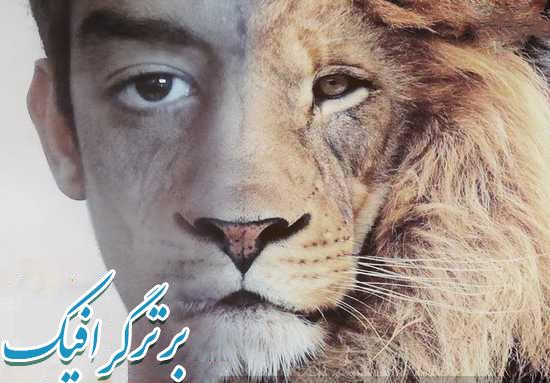 فیلم آموزش ترکیب صورت حیوانات با صورت انسان در فتوشاپ