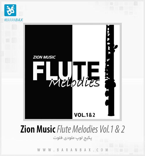 دانلود سمپل و لوپ فلوت Zion Music Flute Melodies