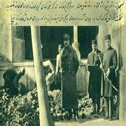 رضا شاه با قبر کریم خان زند چه کرد