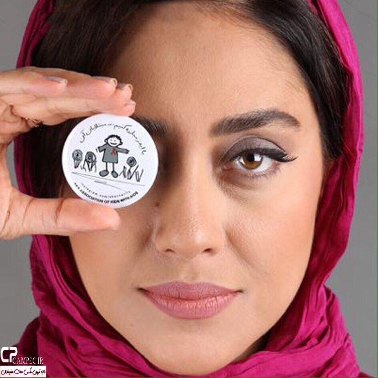 بهاره کیان افشار در حمایت از انجمن كودكان ايدز