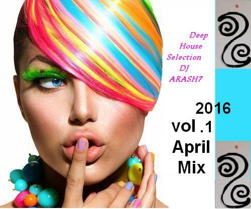 Best vocal deep house mix 2016 best mix remix music for Deep house music 2016 datafilehost