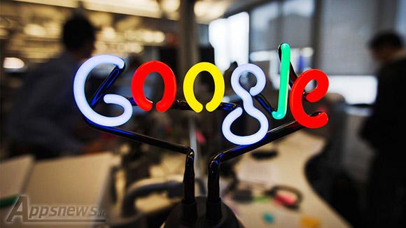 راهکار گوگل برای جلوگیری از فرار استعدادها چیست؟!