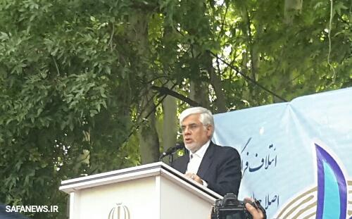 دکتر عارف از شیرازی ها تقاضا کرد به مهندس اکبری رای بدهند