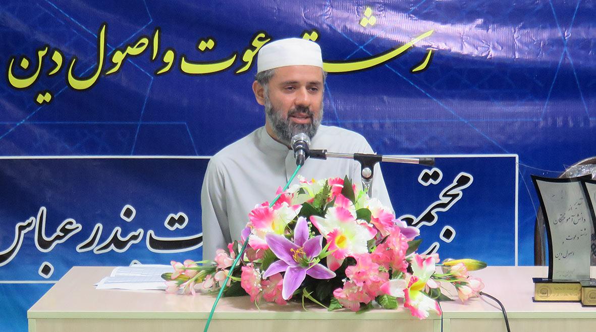 شیخ عبدالله ضیایی - جشن فارغ التحصیلی چهارم عالی سال تحصیلی 95-94