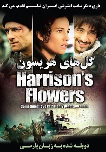 دانلود فیلم Harrison's Flowers دوبله فارسی