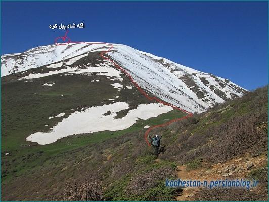 مسیر قله شاه پیل کوه