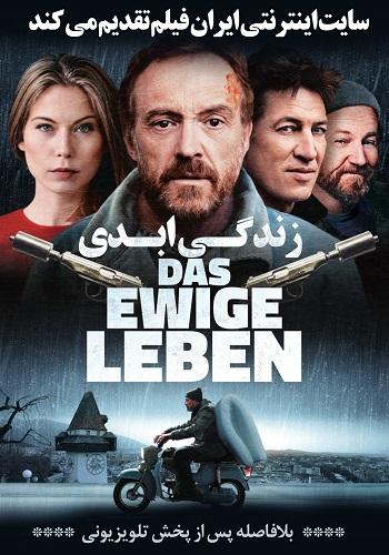 دانلود فیلم Das ewige Leben دوبله فارسی