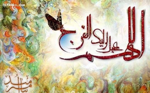 گالری تصویر امام زمانی