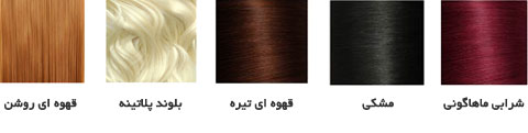رنگ بندی هایلایت مو