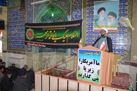 نماز عبادی سیاسی جمعه 10 اردیبهشت ماه95