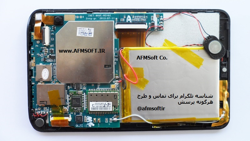 دانلود رام A13 INET 86VE REV02 Zeng gc 2013-07-11
