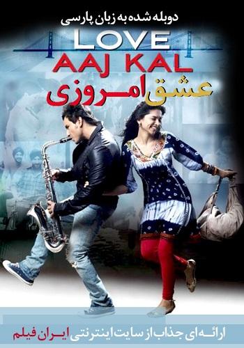 دانلود فیلم Love Aaj Kal دوبله فارسی