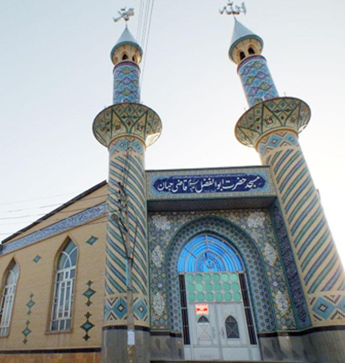 آغاز طرح توسعه مسجد حضرت ابوالفضل قاضی جهان