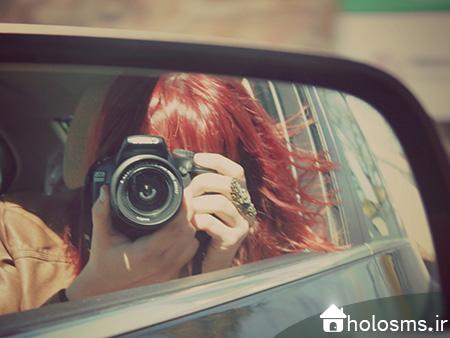 عکس دختر تنها - هلو اس ام اس - 1