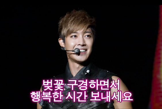 [Voice] Kim Hyun Joong Japan Mobile Site Update [2016.04.13]