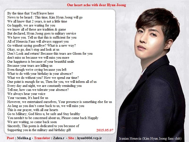 Fanart - Our heart ach with dear hyun joong from Iranian Henecia
