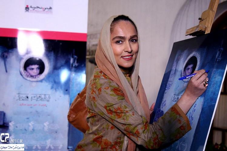 سحر صباغ سرشت در اکران فیلم بدون مرز