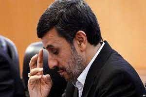 جدیدترین شعار انتخاباتی احمدی نژاد , سیاسی