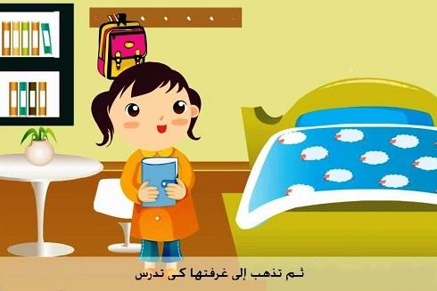 11 حکایت کوتاه و زیبای عربی با ترجمه فارسی