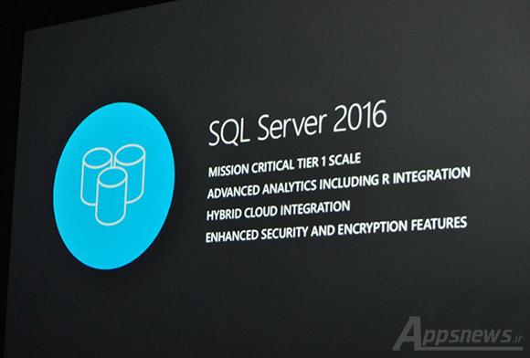 تاریخ عرضه 2016 SQL Server اعلام شد