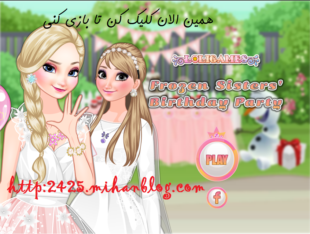 http://s6.picofile.com/file/8250134884/Online_game.png