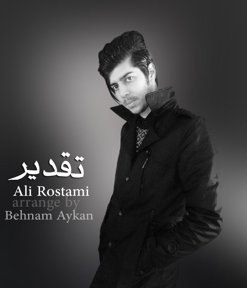 http://s6.picofile.com/file/8250176176/Ali_Rostami_taghDir.jpg
