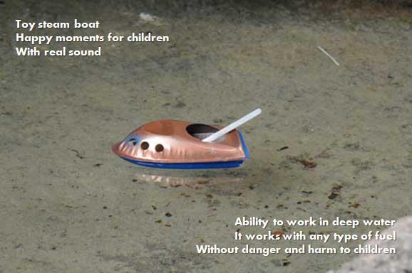 قایق بخار اسباب بازی