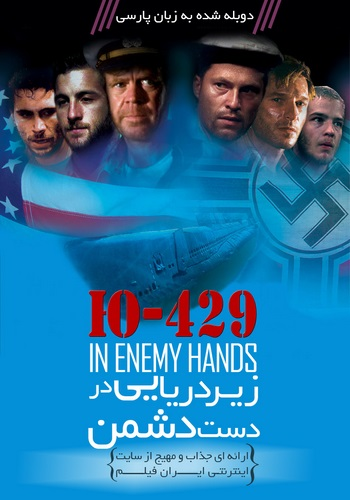 In Enemy Hands 2004I 350x500 - دانلود فیلم In Enemy Hands دوبله فارسی