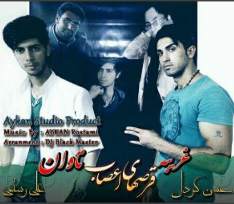 http://s6.picofile.com/file/8250330442/Hasan_kordal_3_New_ft_Ali_rostami.jpg